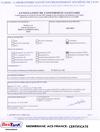 Membrane ACS France Certificate